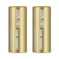 Golisi S43 IMR 26650 Battery 35A 4300mAh